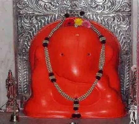 Chintamani, Theur